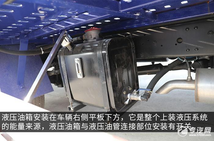 江淮骏铃E6黄牌双层清障车评测液压油箱
