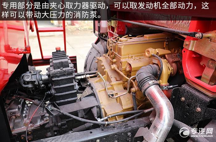 东风大多利卡国五6.7方消防洒水车夹心取力器