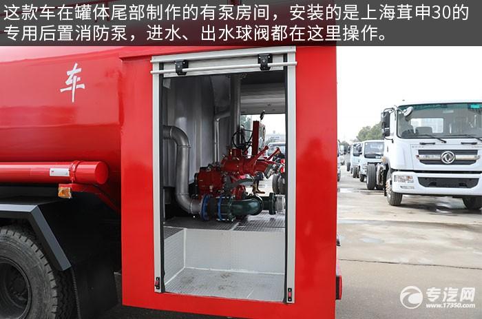 东风大多利卡国五6.7方消防洒水车泵房间