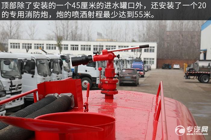 东风大多利卡国五6.7方消防洒水车消防炮
