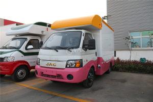 江淮康铃X5国六3.3米售货车图片