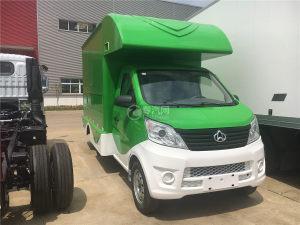 长安移动售货车(绿色)图片