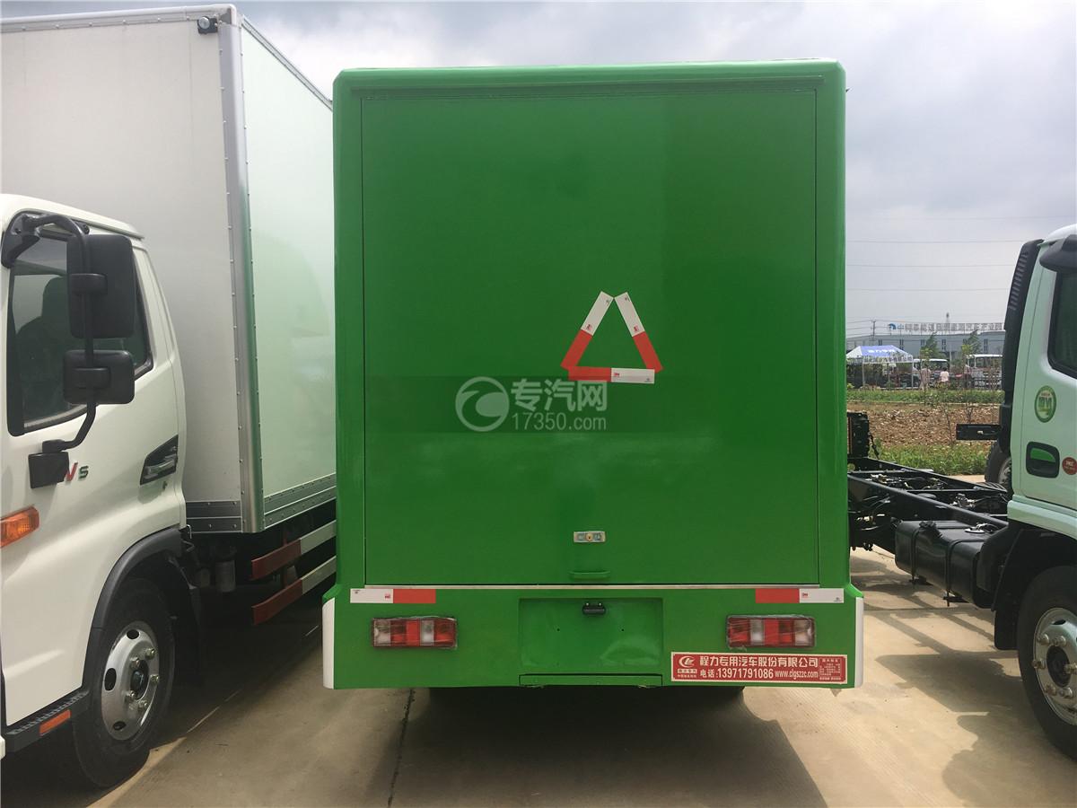 长安移动售货车(绿色)车尾图