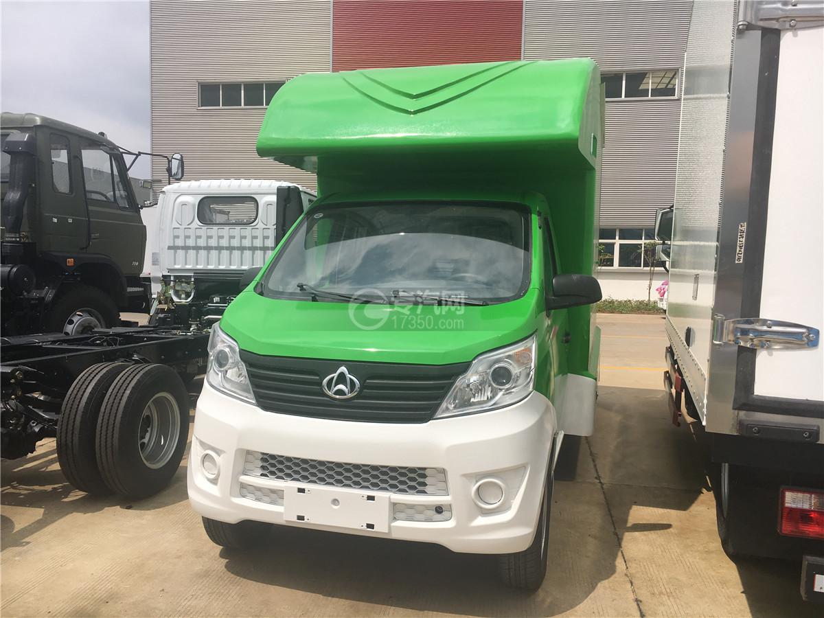 长安移动售货车(绿色)左前图