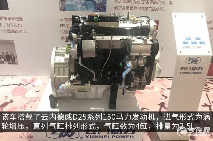 江淮骏铃V6国六4.015冷藏车发动机