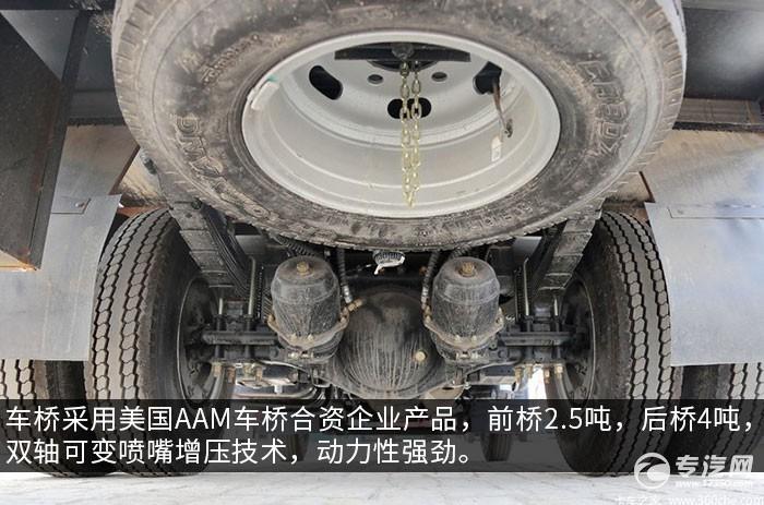 江淮骏铃V6国六4.015冷藏车后桥