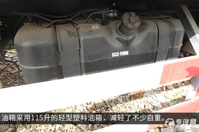 江淮骏铃V6国六4.015冷藏车油箱
