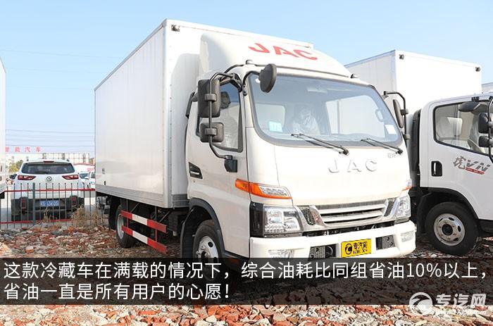 江淮骏铃V6国六4.015冷藏车右前图