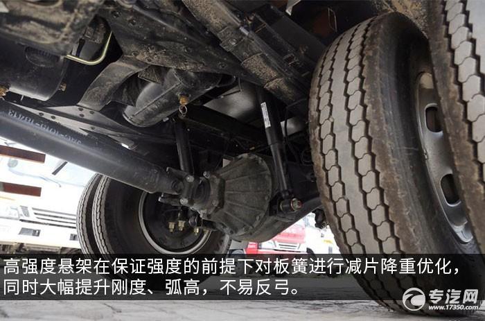 江淮骏铃V6国六4.015冷藏车板黄