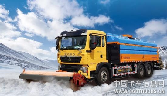 行业NO.1丨除雪神器,还看中国重汽!