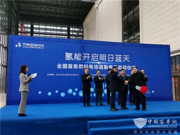 氢能开启明日蓝天 10台金旅氢燃料电池通勤客车交付武汉