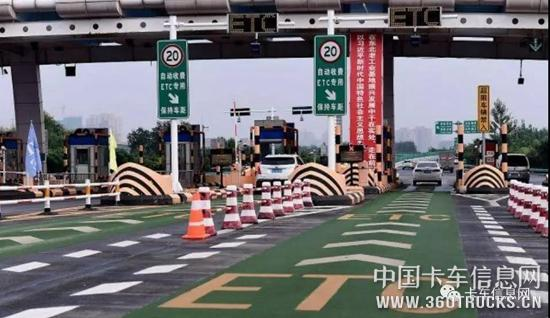 高速过路费怎么算?青岛市交通运输局回应了!