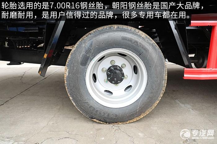 大运新奥普力蓝牌一拖二清障车评测轮胎