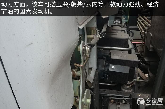 东风多利卡D6国六压缩式垃圾车评测发动机