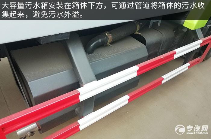 东风多利卡D6国六压缩式垃圾车评测污水箱