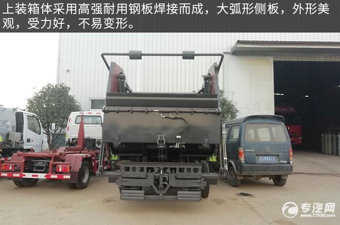东风多利卡D6国六压缩式垃圾车评测箱体