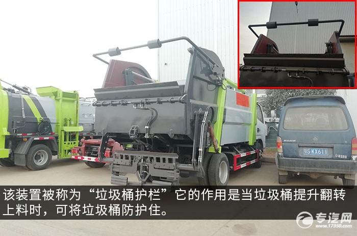 东风多利卡D6国六压缩式垃圾车评测护栏