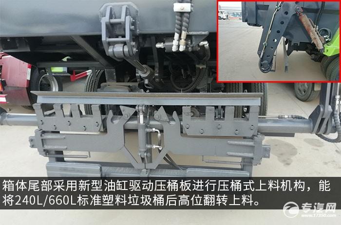 东风多利卡D6国六压缩式垃圾车评测上料机构