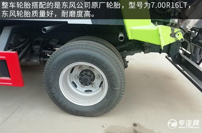 东风多利卡D6国六压缩式垃圾车评测轮胎