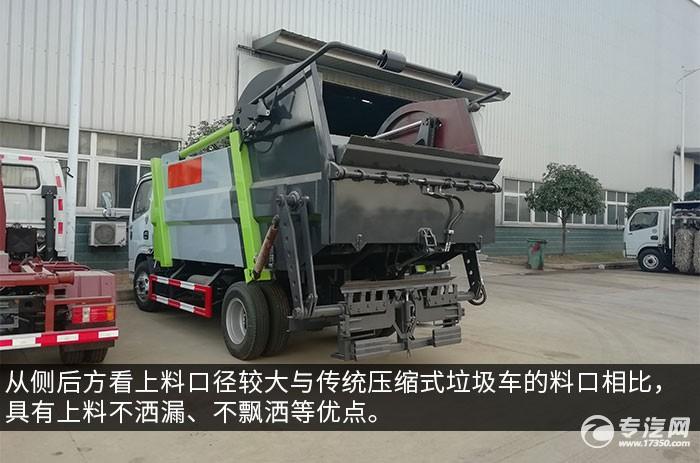 东风多利卡D6国六压缩式垃圾车评测上料口