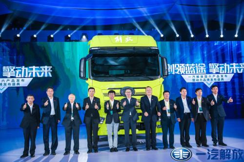 解放国六LNG车型登场表现如何?