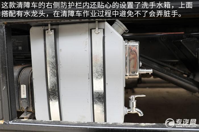 重汽豪沃黃牌一拖二清障車評測洗手裝置