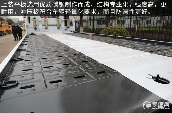 慶鈴五十鈴KV600一拖二清障車評測平板細節