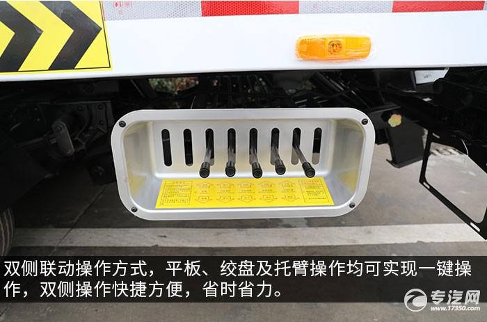 庆铃五十铃KV600一拖二清障车评测上装操作杆
