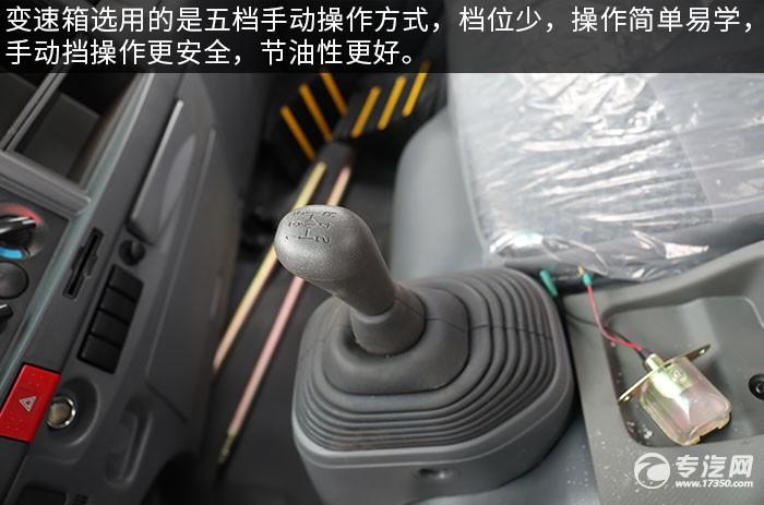 慶鈴五十鈴KV600一拖二清障車評測檔位操作桿
