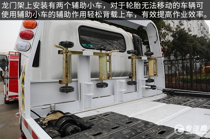 慶鈴五十鈴KV600一拖二清障車評測輔助小車