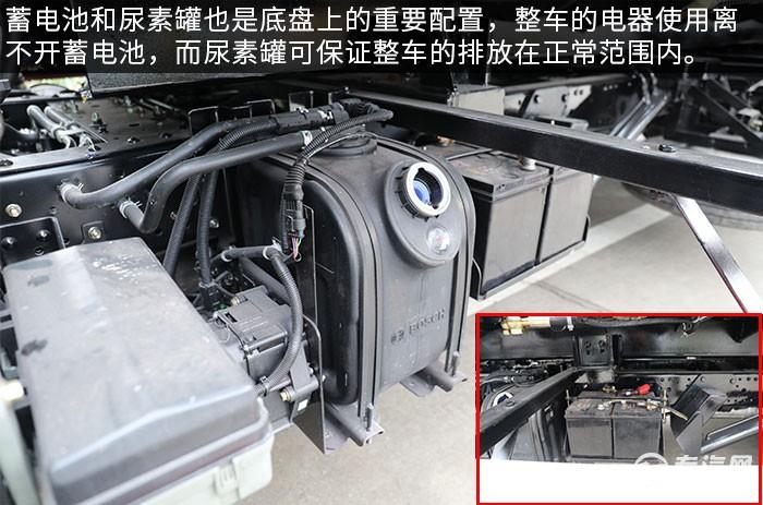 慶鈴五十鈴KV600一拖二清障車評測尿素罐、蓄電池