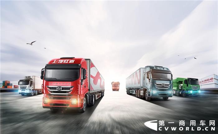 2020中国物流业最受欢迎商用车 上汽红岩实力荣获品牌产品双奖殊荣!