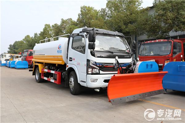 道路机动车辆生产企业及产品(第327批)