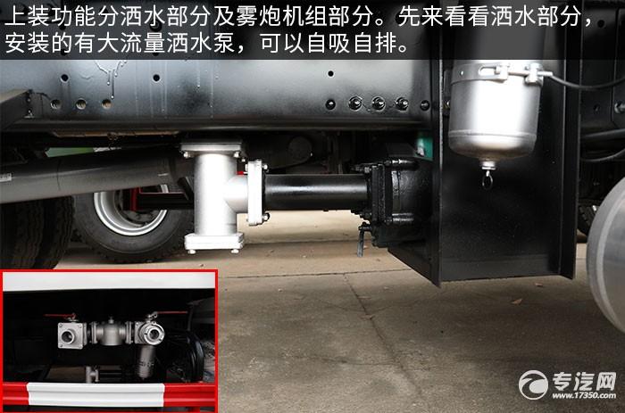 重汽斯太爾M5G后雙橋80米多功能抑塵車灑水泵