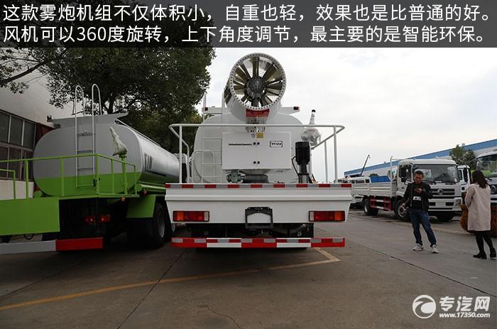 重汽斯太爾M5G后雙橋80米多功能抑塵車車尾圖