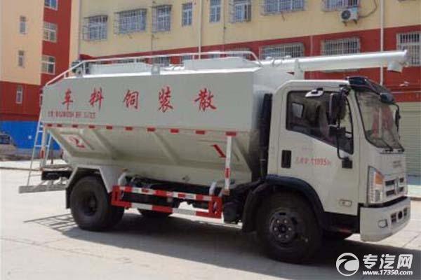 东风国六12方散装饲料运输车