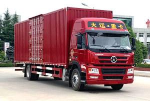 大运重卡单桥国六9.7米厢式货车