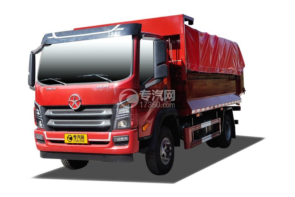大運祥龍國六自卸式垃圾車
