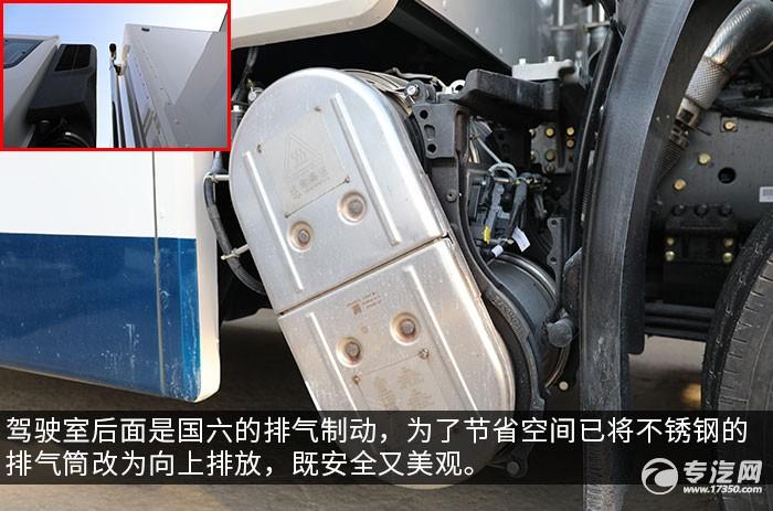 东风天龙KL后双桥国六餐车排气制动