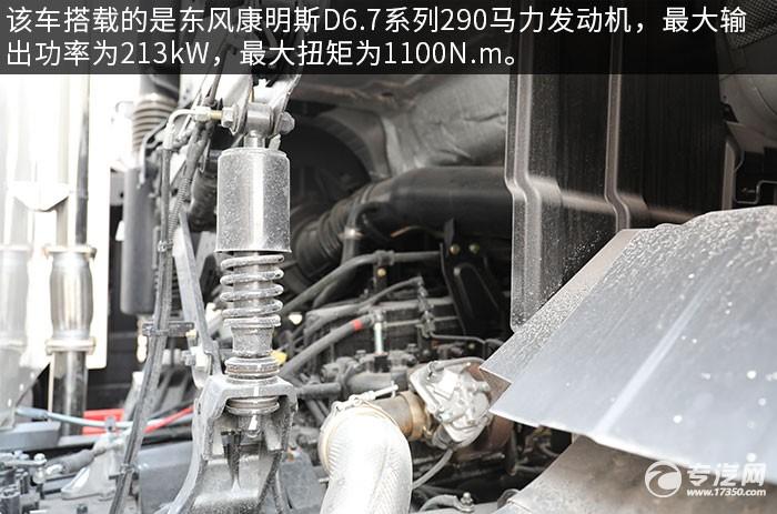 东风天龙KL后双桥国六餐车发动机