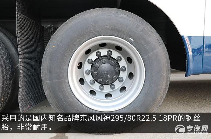 东风天龙KL后双桥国六餐车轮胎