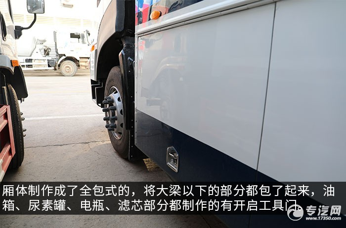 东风天龙KL后双桥国六餐车油箱工具箱门