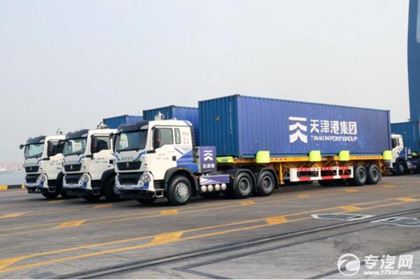 中国重汽25台无人驾驶电动集卡