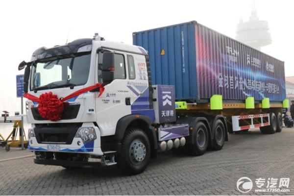 中国重汽无人驾驶电动集卡