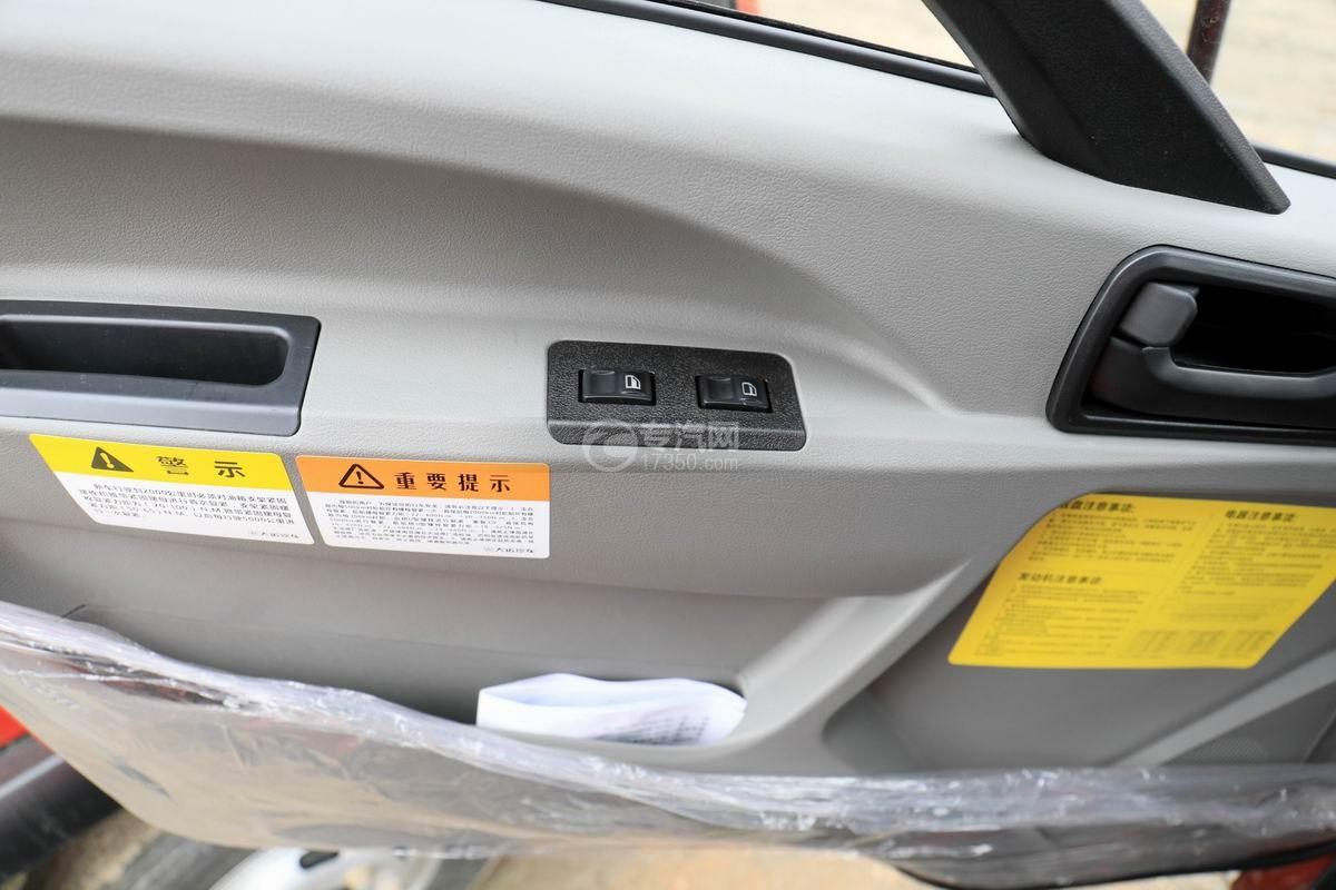 湖北大运运途单桥5吨直臂随车吊电动车窗按钮