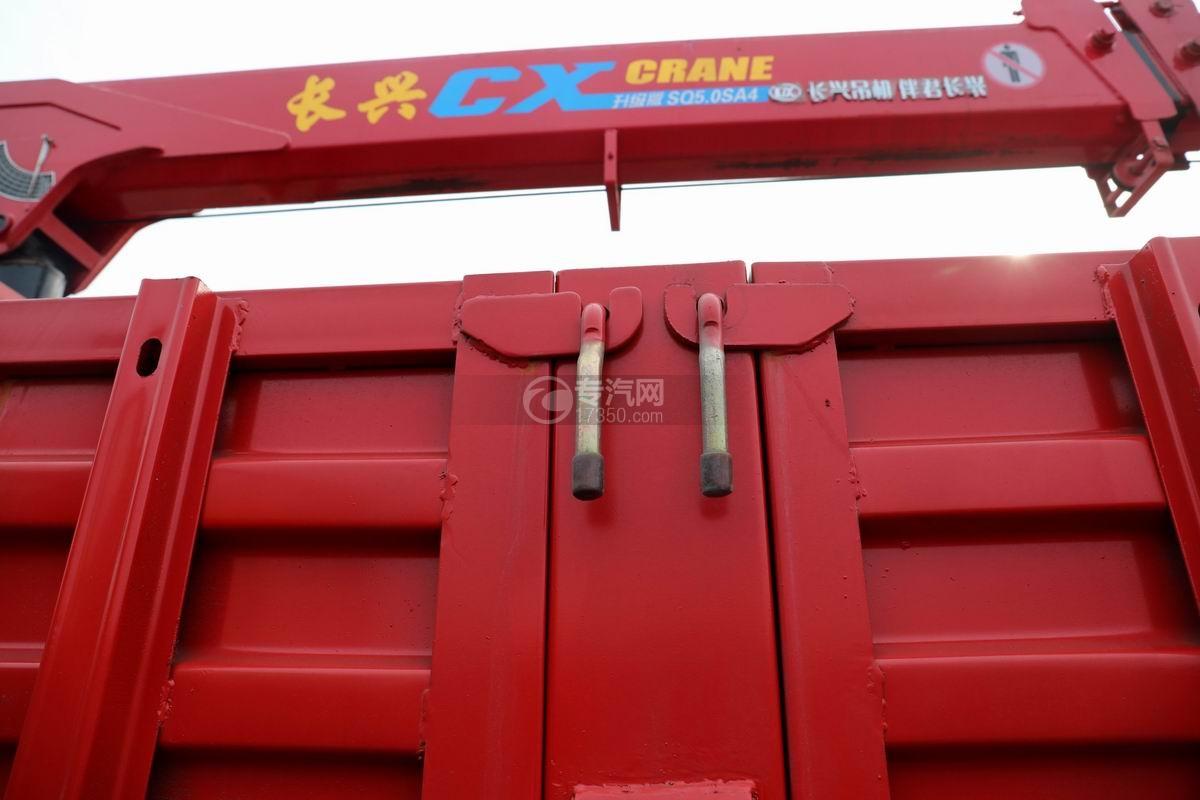 湖北大运运途单桥5吨直臂随车吊货箱锁紧装置