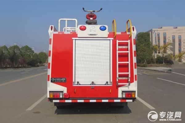 慶鈴五十鈴國六3方水罐消防車