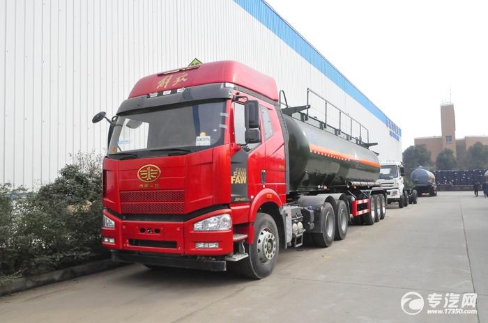 解放j6化工液体罐式运输车左前图