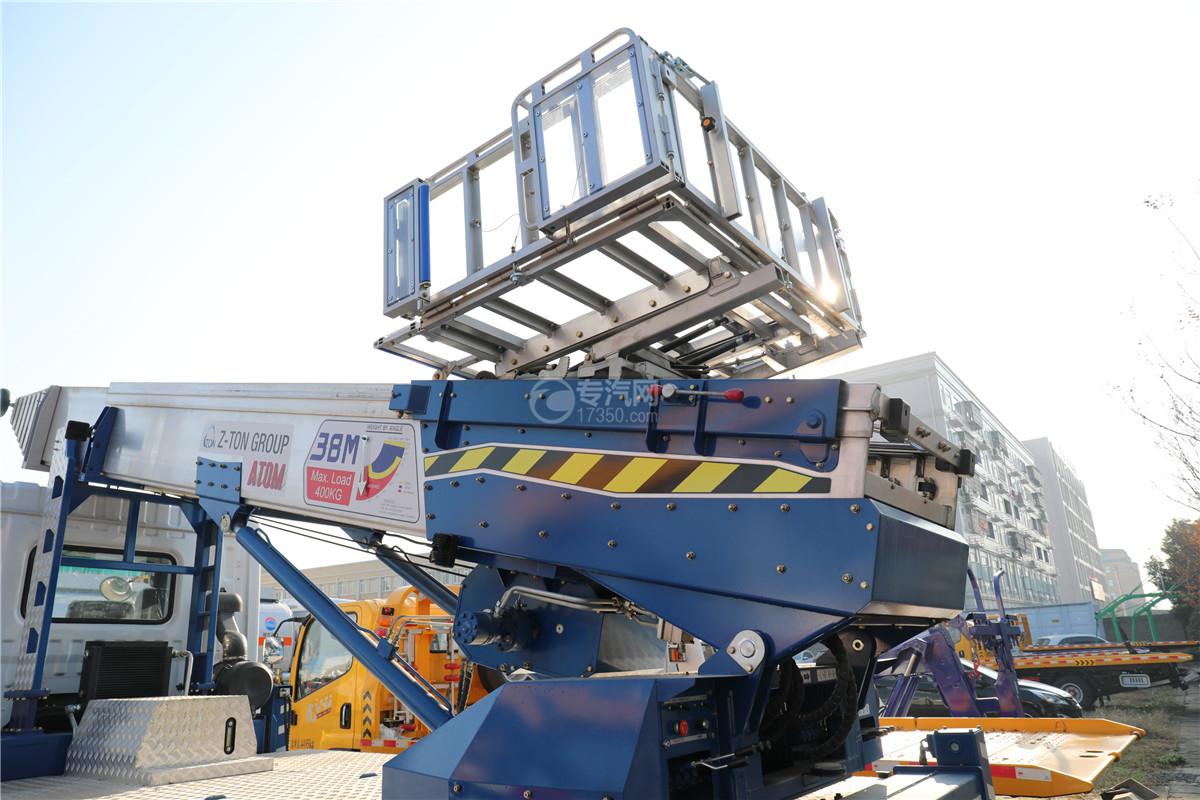 东风多利卡D9国五38米云梯搬家作业车操作平台