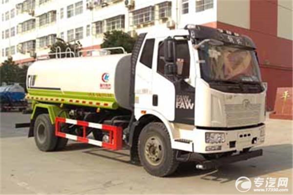 上京牌的解放J6L10.78方灑水車